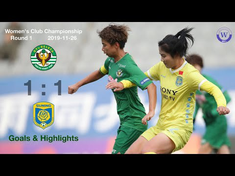 AFC Women's Club Championship – game 1 results and highlights : WomensSoccer