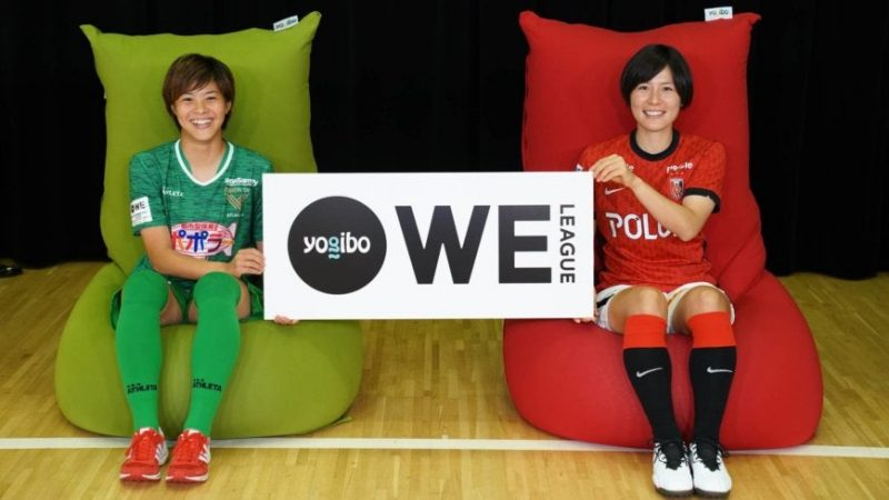 Japan's first ever professional women's football league has signed an eight-year contract with streaming service DAZN, in addition to unveiling furniture and lifestyle brand Yogibo as the competition's title sponsor : WomensSoccer