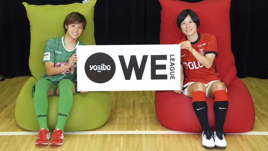 Japan's ambitious WE League aims to empower in historic first season : WomensSoccer